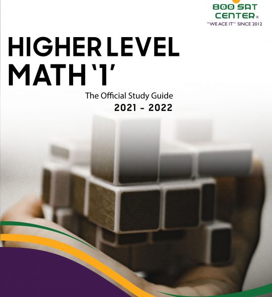 MATH LEVEL 1 HIGHER LEVEL STUDY GUIDE