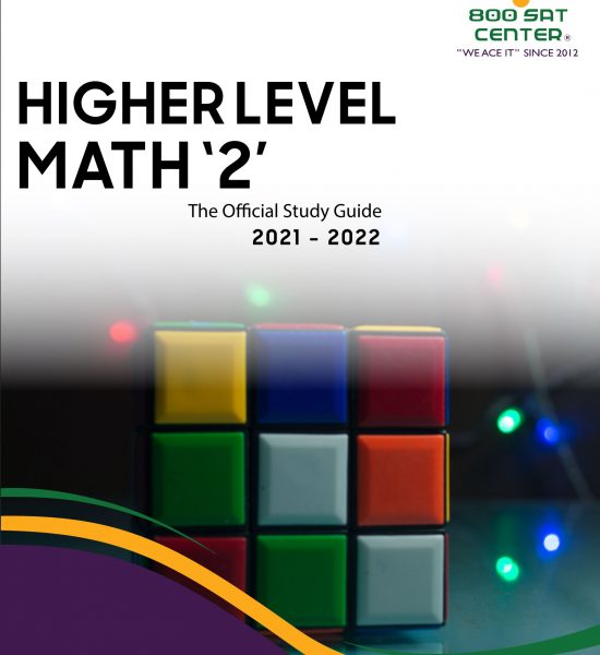 MATH LEVEL 2 HIGHER LEVEL STUDY GUIDE