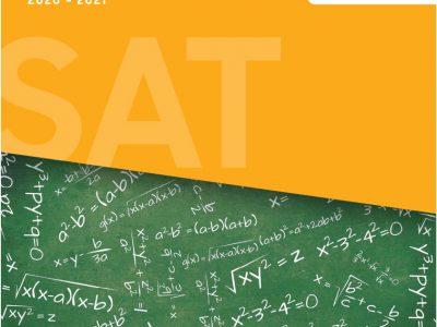 MATH LEVEL 1 SAT SUBJECT PRACTICE E-BOOK
