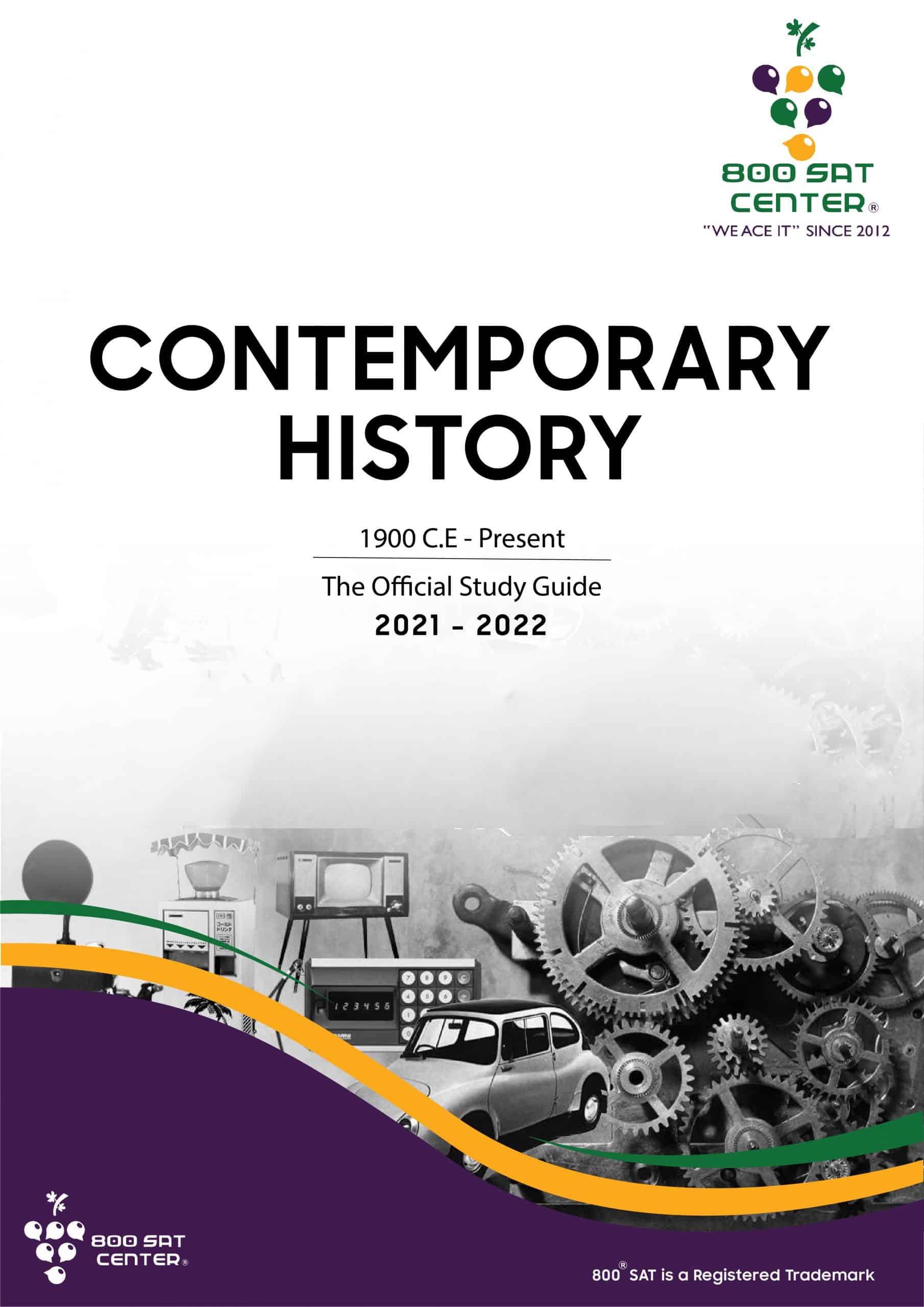 Contemporary History Book Cover